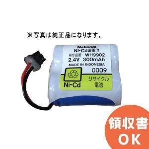 WH9902相当品 パナソニック 2.4V300mAh ニッケル水素 フットライト用|denchiya