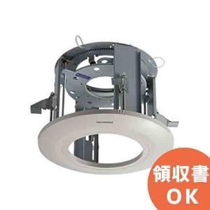 WV-Q126A パナソニック アイプロ カメラ天井埋込金具|denchiya