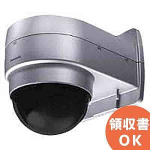 WV-Q158S パナソニック アイプロ スモークドームカバー付カメラ壁面取付金具|denchiya