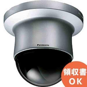 WV-Q160S パナソニック アイプロ スモークドームカバー付カメラ天井取付金具|denchiya
