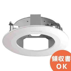WV-Q174B パナソニック アイプロ カメラ天井埋込金具|denchiya