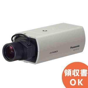 7月おすすめ  WV-S1110V パナソニック アイプロ スマートコーディング技術でデータ量を大幅削減! ハイビジョン屋内ネットワークカメラ すぐ届|denchiya