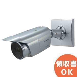 7月おすすめ  WV-S1510 パナソニック アイプロ インテリジェントオート(iA)機能により識別性を向上した ハイビジョン屋外ネットワークカメラ すぐ届|denchiya