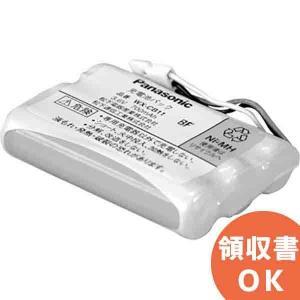 WX-CB11 パナソニック 音響設備 ポータブルトランシーバー WX-CT11A/WX-CT12用充電池パック|denchiya