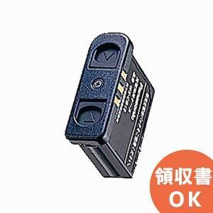 WX-CB12 パナソニック 音響設備 ポータブルトランシーバー WX-CT11A/WX-CT12用充電池専用ケース|denchiya
