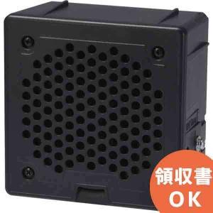 WX-CS460 パナソニック 音響設備 スリムな樹脂筐体を採用したスピーカー兼マイク|denchiya