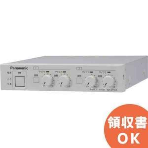 WX-SP104 パナソニック 音響設備 1Uハーフサイズの音量調整ユニット ベースステーション|denchiya
