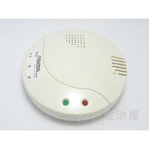 新コスモス XH-273A 都市ガス警報器 空気より軽いガス用|denchiya