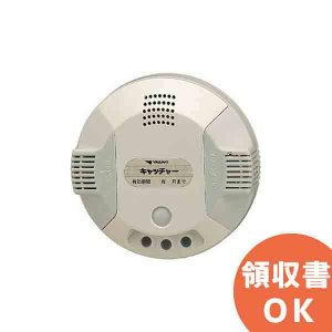 YF-761(MC) 矢崎 都市ガス・CO警報器 キャッチャー 家庭・業務用 ベース別売取寄品・返品不可|denchiya
