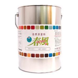 ■■カラーを選んでください!  F☆☆☆☆取得商品<br> 安心安全の自然派塗料★「春風...