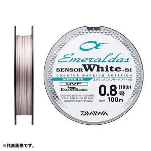 ダイワ(Daiwa) PEライン エメラルダスセンサー ホワイト +Si 150m 0.5号 7.5...