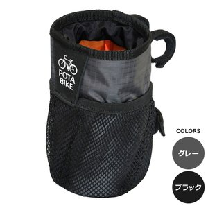 POTA BIKE(ポタバイク) ハンドルセンターポーチ ブロンプトン用ドリンクホルダー/小物入れ|denden