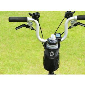 POTA BIKE(ポタバイク) ハンドルセンターポーチ ブロンプトン用ドリンクホルダー/小物入れ denden 03