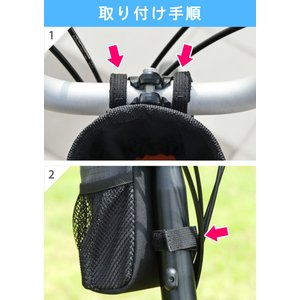 POTA BIKE(ポタバイク) ハンドルセンターポーチ ブロンプトン用ドリンクホルダー/小物入れ denden 07