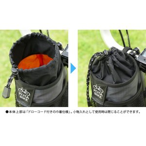 POTA BIKE(ポタバイク) ハンドルセンターポーチ ブロンプトン用ドリンクホルダー/小物入れ denden 08