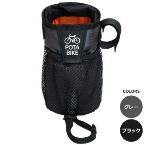 POTA BIKE(ポタバイク) ステムサイドポーチ 自転車用ハンドルポーチ/ドリンクホルダー|denden