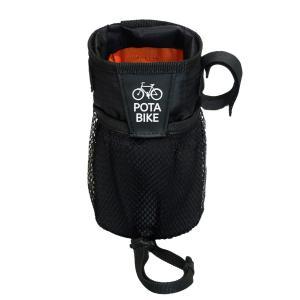 POTA BIKE(ポタバイク) ステムサイドポーチ 自転車用ハンドルポーチ/ドリンクホルダー|denden|02