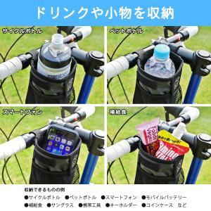 POTA BIKE(ポタバイク) ステムサイドポーチ 自転車用ハンドルポーチ/ドリンクホルダー|denden|05
