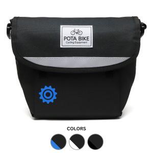 POTA BIKE(ポタバイク) セミハードフロントバッグ for ミニベロ ブラック生地/黒マーク|denden
