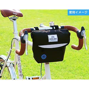 POTA BIKE(ポタバイク) セミハードフロントバッグ for ミニベロ ブラック生地/黒マーク|denden|11