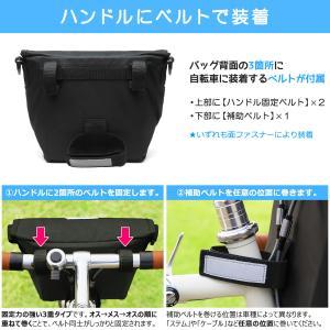 POTA BIKE(ポタバイク) セミハードフロントバッグ for ミニベロ ブラック生地/黒マーク|denden|09