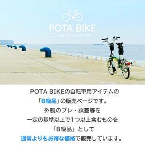 【B級品セール】POTA BIKE セミハードフロントバッグ for ミニベロ|denden|02