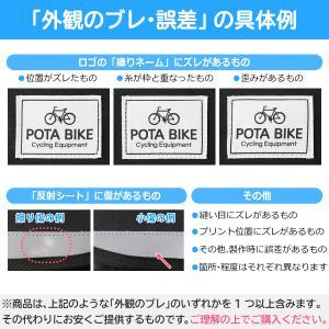 【B級品セール】POTA BIKE セミハードフロントバッグ for ミニベロ|denden|03