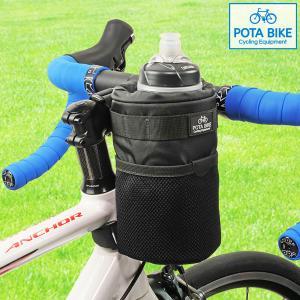 POTA BIKE(ポタバイク) ハンドルステムポーチ2|denden