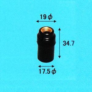 アサヒ E12 豆ソケット 黒 184140_asahi|dendenichiba