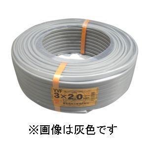 富士電線 カラーVVFケーブル 2.0mm×3心×100m巻き (茶) VVF2.0×3C×100m