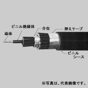 住電日立ケーブル 切売販売 制御用ビニル絶縁ビニルシースケーブル 3心 2.0mm2 1m単位切売 黒 CVV2SQ×3C|dendenichiba