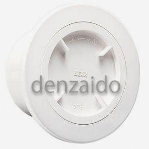 バクマ工業 樹脂製クーラーキャップ ホワイト 75φ用 CC-75|dendenichiba
