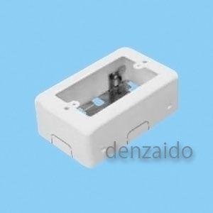 外山電気 1個用スイッチボックス ワンタッチ A型 ホワイト メタルモール付属品 M161|dendenichiba