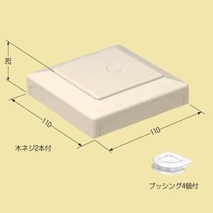 未来工業 ワゴンモール用 分岐ボックス OP5・7・8型兼用 グレー (コンセントボックス取り付け用) OPB-1G dendenichiba