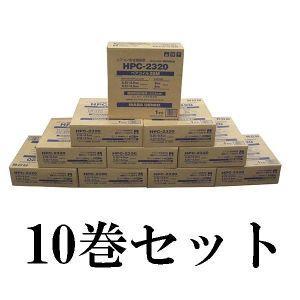 因幡電工 10巻セット エアコン配管用被覆銅管 ペアコイル 2分3分 20m HPC-2320_10set|dendenichiba