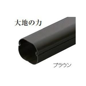 因幡電工 ケース販売 10本セット スリムダクトLD 配管化粧カバー 直管 70タイプ ブラウン LD-70-B_set|dendenichiba
