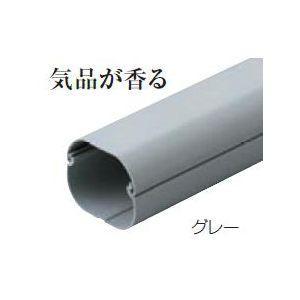 因幡電工 ケース販売特価 5本セット スリムダクトLD 配管化粧カバー 直管 90タイプ グレー LD-90-G_set|dendenichiba