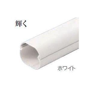 因幡電工 ケース販売特価 5本セット スリムダクトLD 配管化粧カバー 直管 90タイプ ホワイト LD-90-W_set|dendenichiba