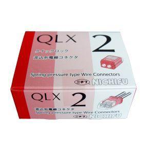 ニチフ クイックロック 差込形電線コネクター 極数:2 赤透明 (1ケース50個入) QLX2|dendenichiba