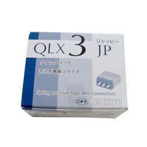 ジャッピー/因幡電機 クイックロック 差込形電線コネクター 極数:3 青透明 (1ケース50個入) QLX3-JP-BCL dendenichiba