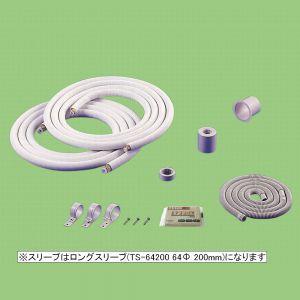 関東器材 配管セット(部品入り) 2分4分 3m 3H-24FSP-HC|dendenichiba