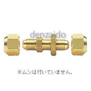 タスコ 隔壁フレアユニオン 5/8×5/8 TA230D-5