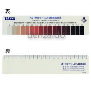 タスコ 真空ポンプオイル劣化判定スケール TA117SK