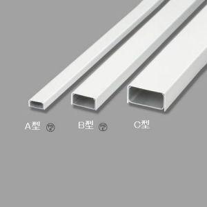 マサル工業 メタルモール B型 長さ2m ホワイト S2202|dendenichiba
