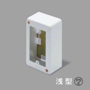 マサル工業 1個用スイッチボックス A型専用浅型 A型 ホワイト メタルモール・メタルエフモール 付属品 A3012 dendenichiba
