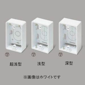マサル工業 ニュー・エフモール 付属品 露出ボックス1個用 超浅型 ブラック SFBTA1W|dendenichiba