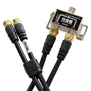 ホーリック アンテナ分波器 CS/BS/地デジ...の関連商品3