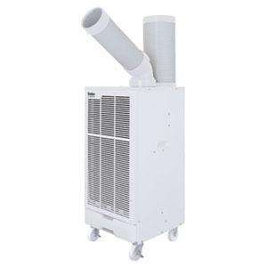 スイデン スポットエアコン 業務用 冷風1口 フロアタイプ 100V 自動首振り装置なし ホワイト SS-28EJW-1|dendenichiba