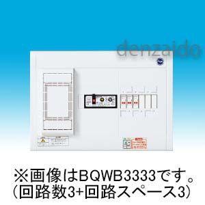 パナソニック スタンダード住宅分電盤 リミッタースペース付 出力電気方式単相2線 露出形 ヨコ1列 回路数3+回路スペース3 30A BQWB32333|dendenichiba