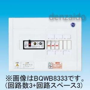 パナソニック スタンダード住宅分電盤 リミッタースペースなし 出力電気方式単相2線 露出形 ヨコ1列 回路数6+回路スペース0 30A BQWB8236|dendenichiba